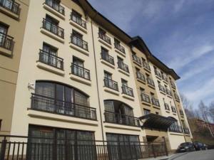Hotel Elbrus Spa&Wellness_1